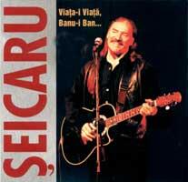 Vasile Seicaru Discografie